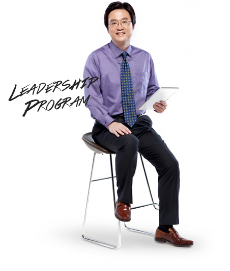 Leadership Program 이미지